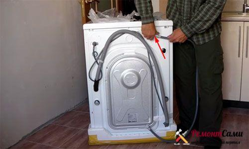 Установка стиральной или посудомоечной машины