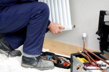 Демонтаж радиатора для отделочных работ за ним