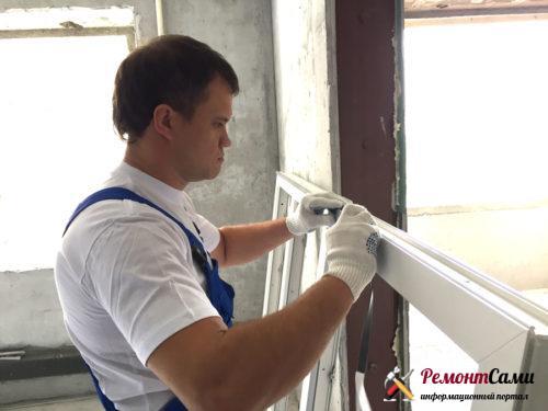 Монтаж ПВХ-окна с распаковкой