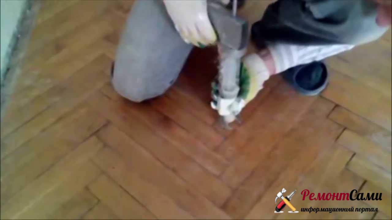 Ремонт паркета своими руками: пошаговая инструкция