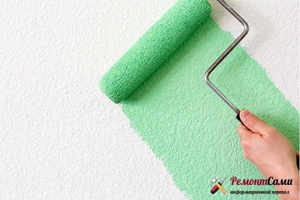 Как красить водоэмульсионной краской стены