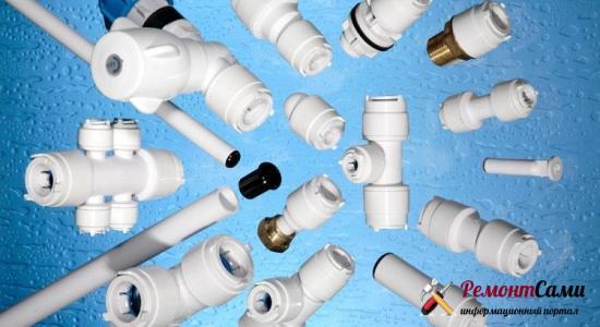 Пластиковые трубы и фитинги в сантехнике