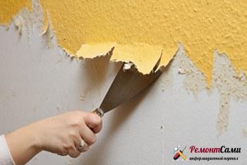 Подробно о снятии старых покрытий стен и столярных изделий