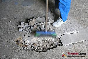 состояние бетонного покрытия