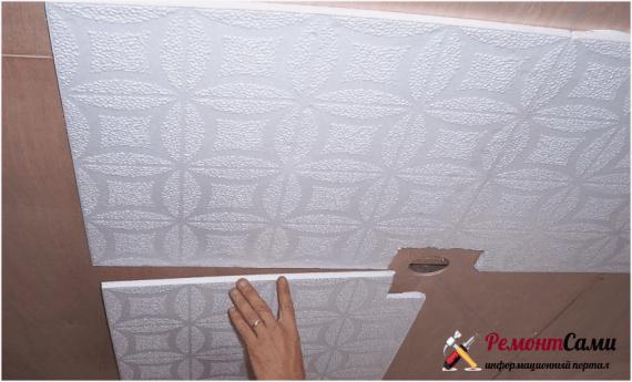 Отделочный материал — панели прямоугольной формы из пенополистирола