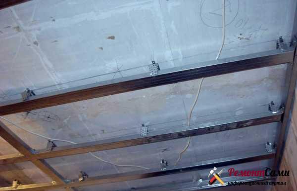 Крепление металлического профиля к потолку