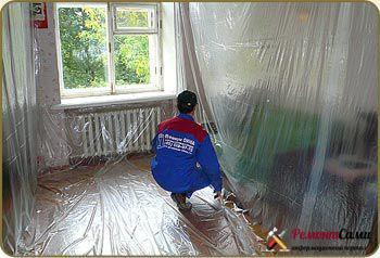 Подготовка помещения к монтажу пластикового окна - укрытие мебели плёнкой
