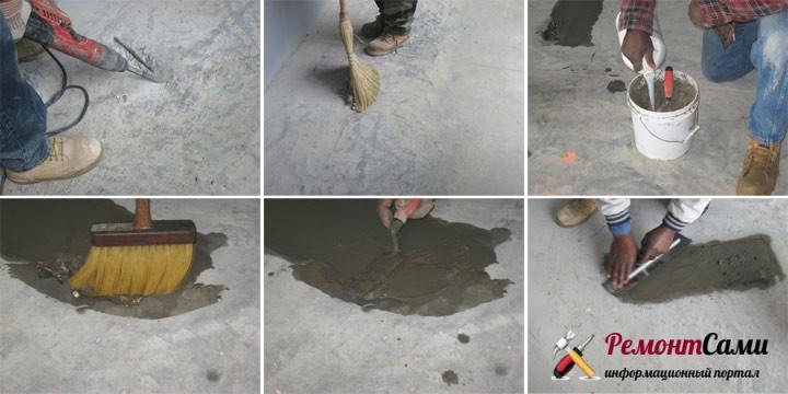 Проведение ремонта бетонной поверхности Источник: StroyDay.ru