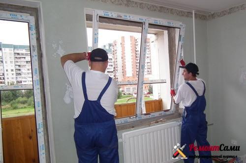 Готовим квартиру к замене окон
